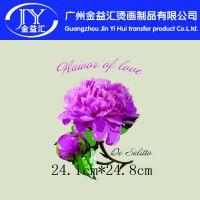 各种玫瑰花花纹图案现货 更多热转印烫画现货供应