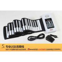 博锐手卷钢琴价格实惠厂家直销:88键企业必备培训演出手卷钢琴