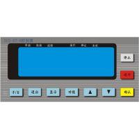 供应ICS-DT-6皮带秤控制仪表