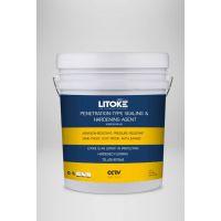地坪镜子 混凝土锂基固化剂 力特克央视品牌 质量保证 欢迎咨询