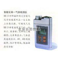 xt76607便携式单-气体检测仪(二氧化碳/充电电池)