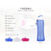 定制户外旅行用品硅胶折叠水瓶户外运动水壶