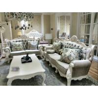 定制欧式沙发新古典沙发 酒店家具别墅美式法式沙发 实木布艺沙发家具