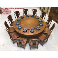 树人木业实木圆桌 家居酒店餐桌 仿古雕花餐台带旋转圆台