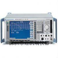 二手FSP7,罗德与施瓦茨FSP7频谱仪,出售二手FSP7频谱仪