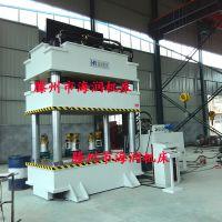 新能源电池壳模压液压机 复合材料成型油压机