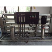 供应 工业用离子交换纯水机,广东恒泰反渗透设备