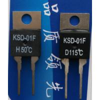 KSD-01F温度开关,中海宁热保护器,温控开关,温控器