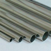 供应 不锈钢装饰管 316L不锈钢无缝管 310S不锈钢工业管 不锈钢焊管