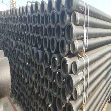 重庆球墨铸铁管:DN250球墨铸铁管 K9级,16kg压力球墨管价格