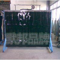 专业定制默邦品牌防紫外线门帘,电焊光保护帘