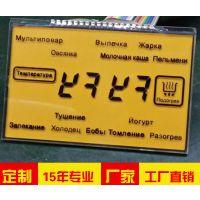 SAJ/三晶 专业定制段码屏 LCD液晶屏 TN反射 高清家电控制液晶