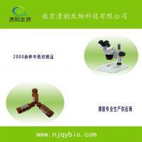 南京清韵生物供应异鼠李素-3-O-新橙皮苷