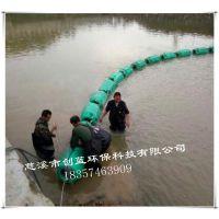 水库拦污浮体 网箱挡垃圾浮筒 厂家直销
