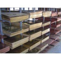可零切磷青铜C38000板料、棒料、磷青铜管材C50500材质