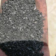 华洁滤材产销800碘值颗粒状椰壳活性炭
