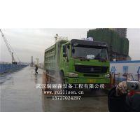 商砼搅拌站车辆冲洗设备抗击污染让大气环境得到重视