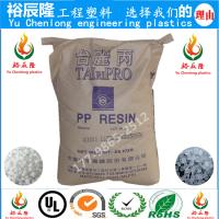 注塑 PP 台湾化纤 k1525 高流动 高刚性 耐高温130℃聚丙烯