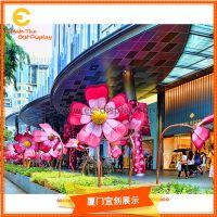 商场DP户外广场道具定制铁艺大花朵道具