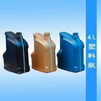 4L化工桶汽车机油桶防冻液桶塑