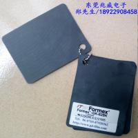 特价供应美国ITW FORMEX GK-62BK_FORMEX GK-62 1.57mm厚防火聚丙烯
