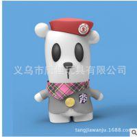 义乌搪胶玩具厂家 义乌塑胶公仔定制 义乌卡通挂件订做