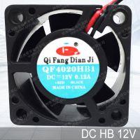 奇芳供应DC4020HB双滚珠散热风扇 QFDJ 4cm/厘米 12v/24v大风量轴流风机