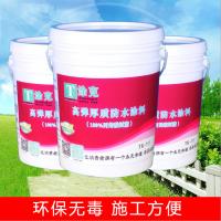 涂克防水-高弹厚质防水涂料(100%丙烯酸树脂)