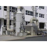 浙江义乌工业废气处理项目我们做的