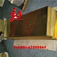 简帅治金:H80普通黄铜H80耐蚀性较高黄铜板