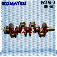 小松PC120-5挖掘机发动机曲轴13929595912 小松120-5曲轴