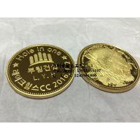 金银纪念章设计制作|企业纪念章定制|银泰工艺品