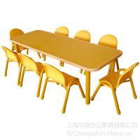 供应上海可升降课桌椅,定制学校课桌椅,实木课桌椅制造厂家