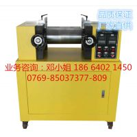 东莞锡华供应6寸小型试验机炼胶机双辊电加热