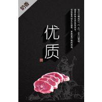 新疆羊肉羊蝎子火锅 新鲜脊骨特价奶香无膻腥 高寒草原生态散养