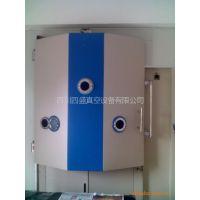 供应ZZS系列光学箱式真空镀膜机