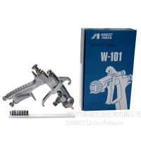供应日本岩田W-101-134S油漆喷枪