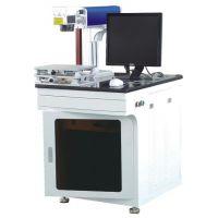 供应供应半导体激光打标机,co2打标机,光纤激光打标机销售