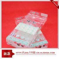 厂家直销透明包装 彩印折盒 PVC彩盒 PVC折盒 等塑料包装盒