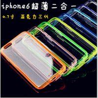 亚克力 iphone6手机壳 超薄透明4.7寸 苹果6二合一