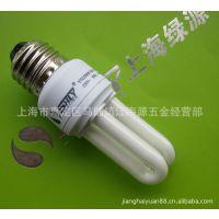 实价批发上海绿源2U5W冷/暖光工程专用三基色电子节能灯批发