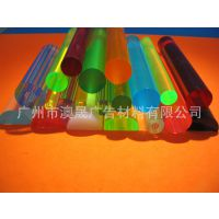 厂家长期供应 透明塑料板材 亚克力板材 彩色