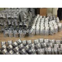 温州薄壁沟槽管件厂家,口径大小与卡套管件配套使用!