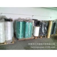 广东东莞长安 透明磨砂黑色防火阻燃绝缘PC 0.125 0.175-0.5