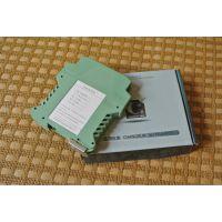 厂家直销贵州KCPD-11D智能配电器(一入一出)价格优惠质量3包
