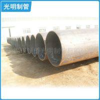 厂家直销 圆形碳钢无缝管 20G锅炉管