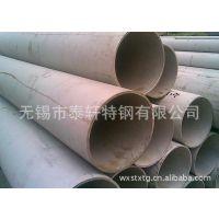 【现货】不锈钢管 310S不锈钢管 310S工业管 310S无缝管 规格齐全