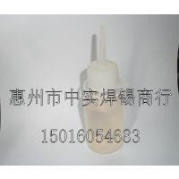 环保型不锈钢焊锡液