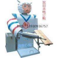 厂家促销 新智能型喜洋洋版  奥特曼版机器人刀削面