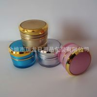 5g 7g  雀斑霜瓶  化妆品小样品包装材料